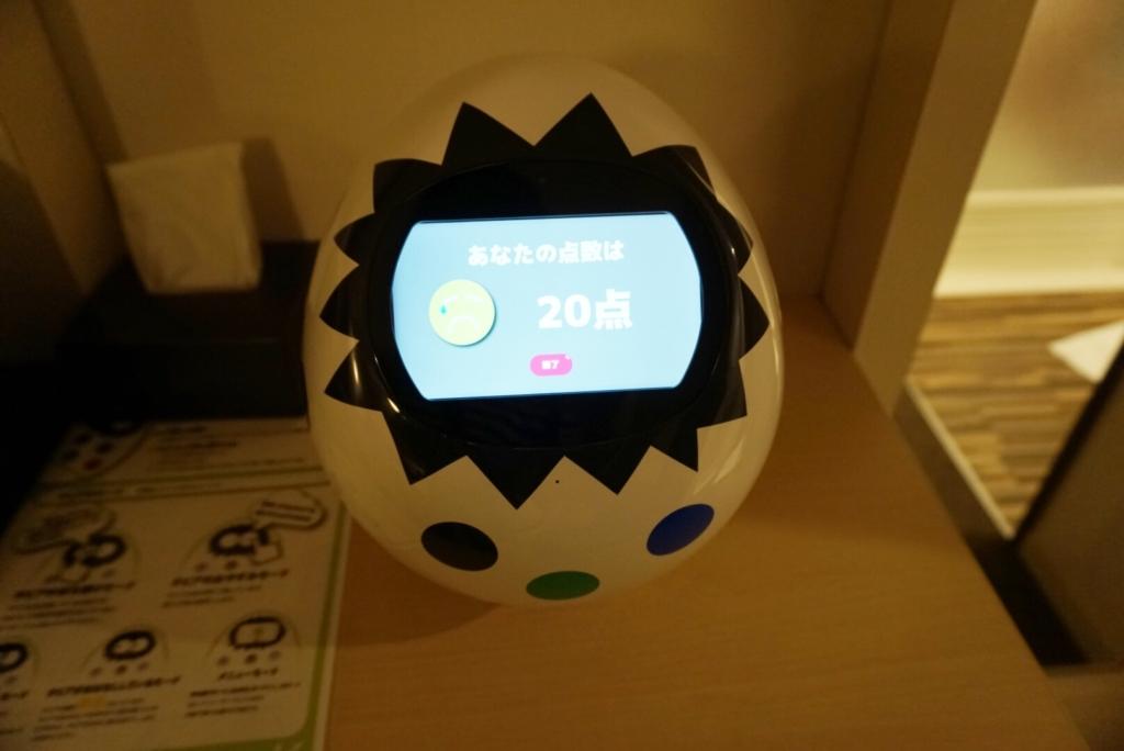 変なホテルロボット