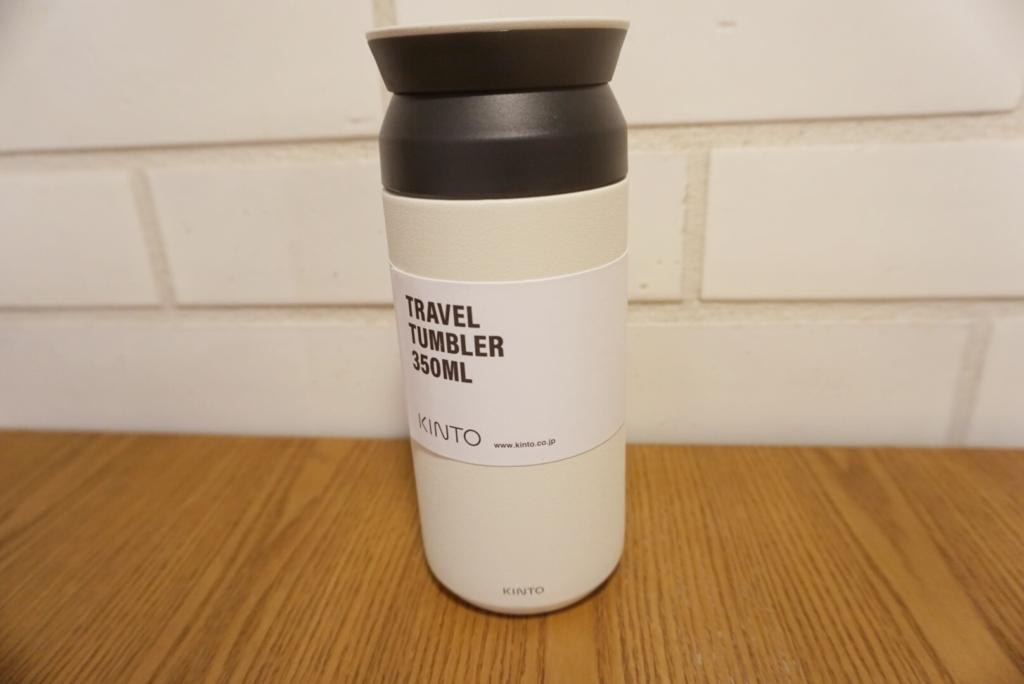 KINTO travel tumbler