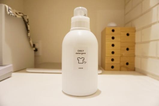 セブンプレミアム 洗剤ボトル