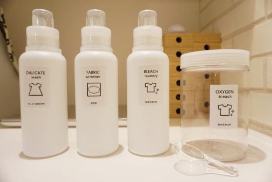 セリア洗剤ボトル ラベル