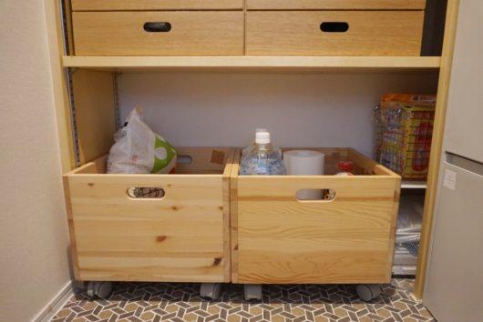 キッチン収納 無印