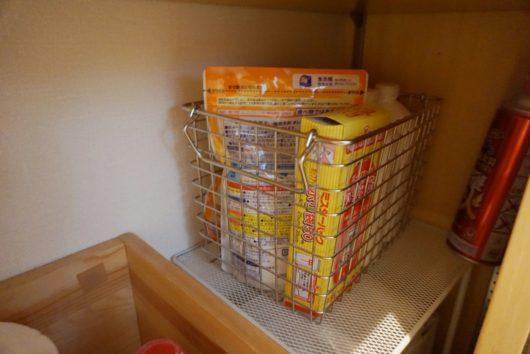 キッチン 日用品 収納