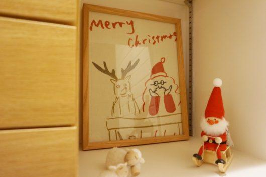 にじゆら クリスマス手ぬぐい