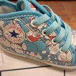 靴の断捨離*①