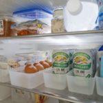 100均アイテムと無印良品で冷蔵庫収納!